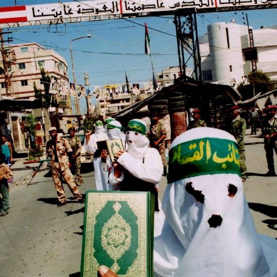 Hamas Suicide Bombers