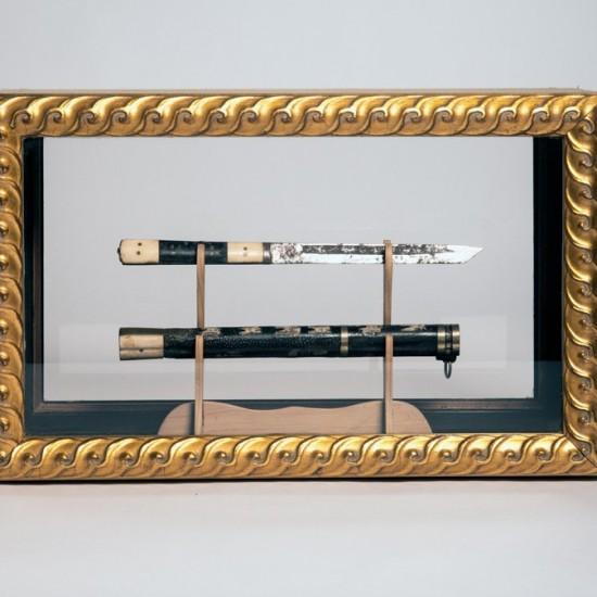 Way Of The Sword